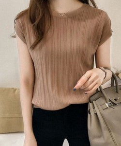 4 Colors French Knitted Top