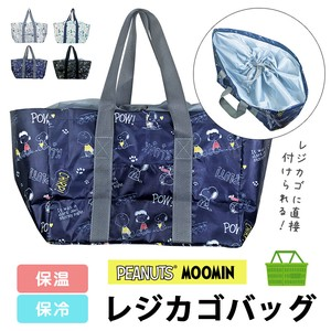 [ 2020NewItem ] Snoopy The Moomins Bag Eco Bag Heat Retention Cold Insulation Basket Bag