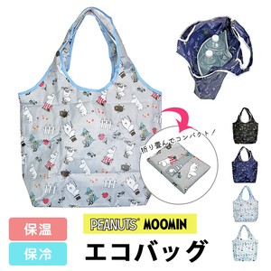 [ 2020NewItem ] Tote Bag Eco Bag Cold Insulation Heat Retention Snoopy The Moomins