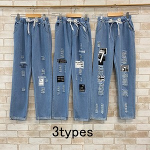 S/S Denim Pants Bottom