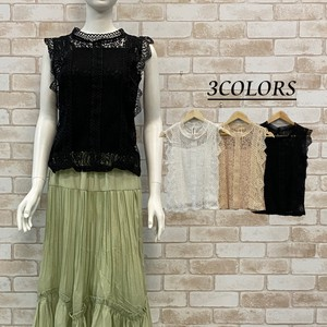 S/S Lace Sleeveless Top Inner