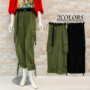 S/S Belt Attached Cargo Pants Bottom