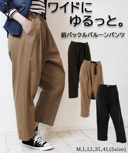 Thigh Leisurely Buckle Balloon Pants wide pants Chino Pants Bottom