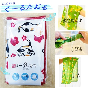Cool Towel Cat Countermeasure Countermeasure Towel