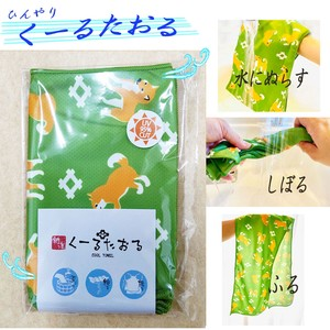 Cool Towel Shiba Dog Countermeasure Countermeasure Towel