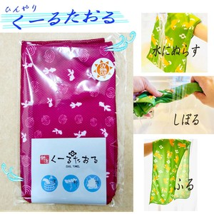 Cool Towel Goldfish Countermeasure Countermeasure Towel