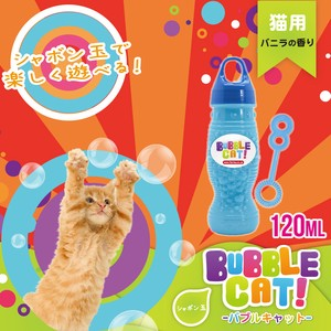 Pet Soap Bubble Bubble Cat Refill Refill Vanilla Aroma