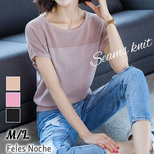 Switch Summer Knitted Dolman DeCollete lame Knitted S/S 3 Colors