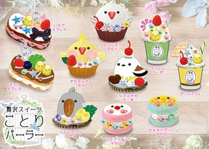 Luxury Sweets Small Birds