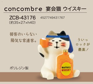 concombre Cat Whiskey