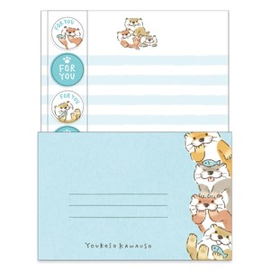 Youko Series Writing Papers & Envelope