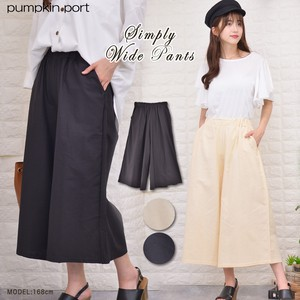 [ 2020NewItem ] Korea Cotton Waist Specification wide pants