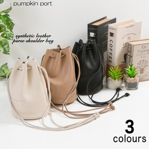 Korea Pouch type Mini Shoulder Bag