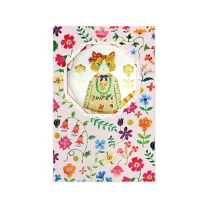 Aiko Fukawa Greeting Card - Happy Birthday, BOTANICAL GARDEN Cat