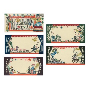 Mihoko Seki Mino‐washi Japanese Paper One-stroke Note - Puppet Play