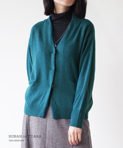 Raccoon knit  Cardigan