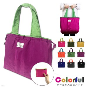 [ 2020NewItem ] Compact Eco Bag Convenience Store Bag Colorful