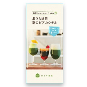 Powdered Tea Cocktail Bookmark