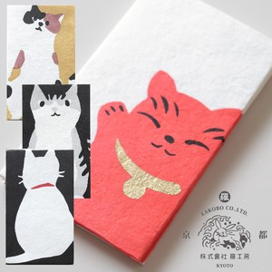 Workshop Kyoto Petit envelope Beckoning cat White Handmade Japanese Paper