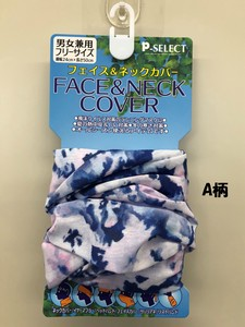 Face Neck Cover