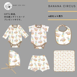 6 Pcs Set Banana Circus
