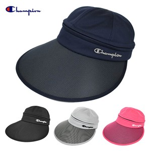 Uv Countermeasure Champion Visor