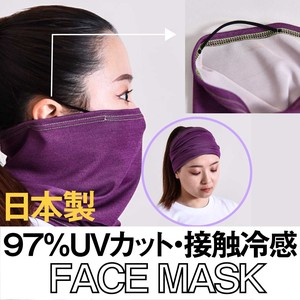 Cool Mask Mask UV Cut Mask Sport Mask Cool Mask