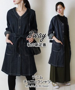 One Sheet Coat Jacket Shirt Denim Tunic Shirt Jacket Coat [ 2020NewItem ]