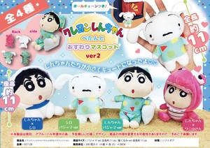 """2020 New Item"" ""Crayon Shin-chan"" Sitting Mascot"