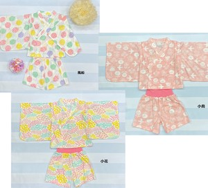 Girl Yukata Suit Set