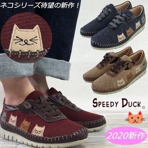 Cat cat Cat Shoe Slippon [ 2020NewItem ]