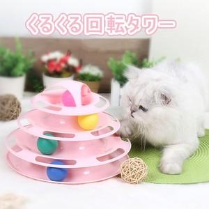 【2020新作】猫 おもちゃ くるくる四段回転タワー