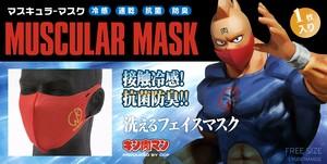 CCP MUSCULAR MASK FACEMASK Ver.(フェイスマスク Ver.) マスク