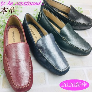 Arch Cushion Genuine Leather Shoes Heel Specification [ 2020NewItem ]