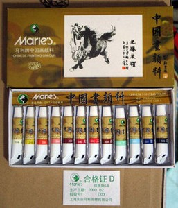 China Pigment 12 color set