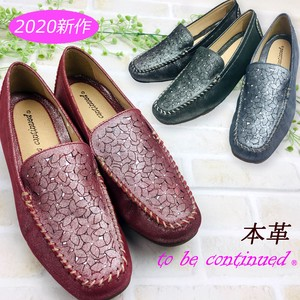 Floral Pattern Rhinestone Heel Specification Genuine Leather Shoes [ 2020NewItem ]