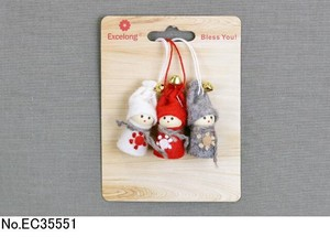 Kids Ornament Set