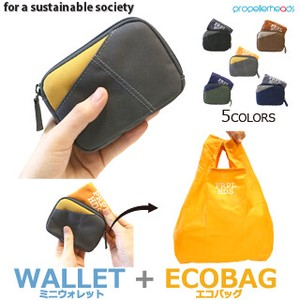 Eco Bag Recycling Wallet