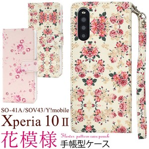 Smartphone Case Xperia SO SO Y!mobile Flower Pattern Notebook Type Case