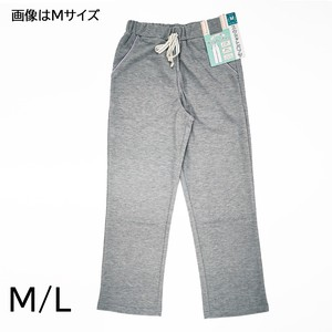 Cardboard Box Fabric Piping Straight Pants