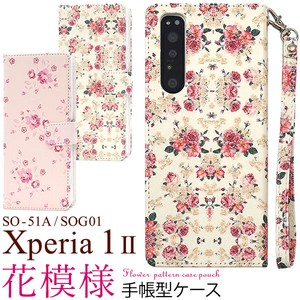 Smartphone Case Xperia SO SO Flower Pattern Notebook Type Case