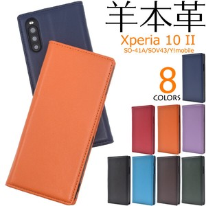 Genuine Leather Use Xperia SO SO Y!mobile Skin Leather Notebook Type Case