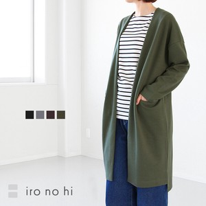Cardboard Box Knitted Long Cardigan [ 2020NewItem ]