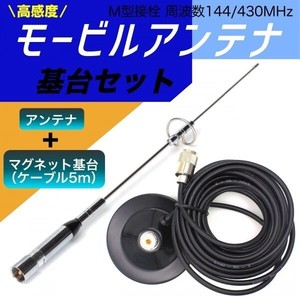 3-unit Set Strong Magnet Cable Wireless