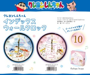 """Crayon Shin-chan"" Index Wall Clock Fluffy Crayon"