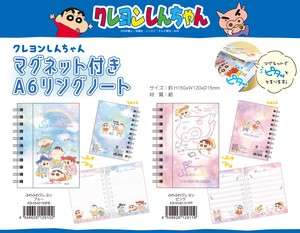 """Crayon Shin-chan"" Magnet Attached Ring Notebook Fluffy Crayon"