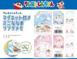 """Crayon Shin-chan"" Magnet Attached Diagonal Ring Memo Fluffy Crayon"