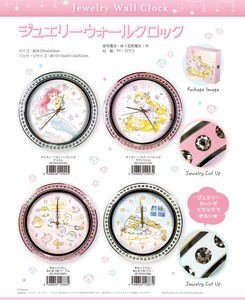 Disney Sumikko gurashi Jewelry Wall Clock