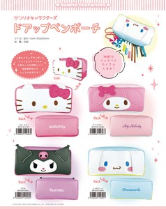 Sanrio Character Pen Pouch