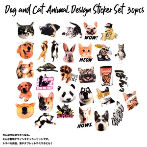 Sticker SEAL 30 Pcs Dog Cat Animal Variety Set cat